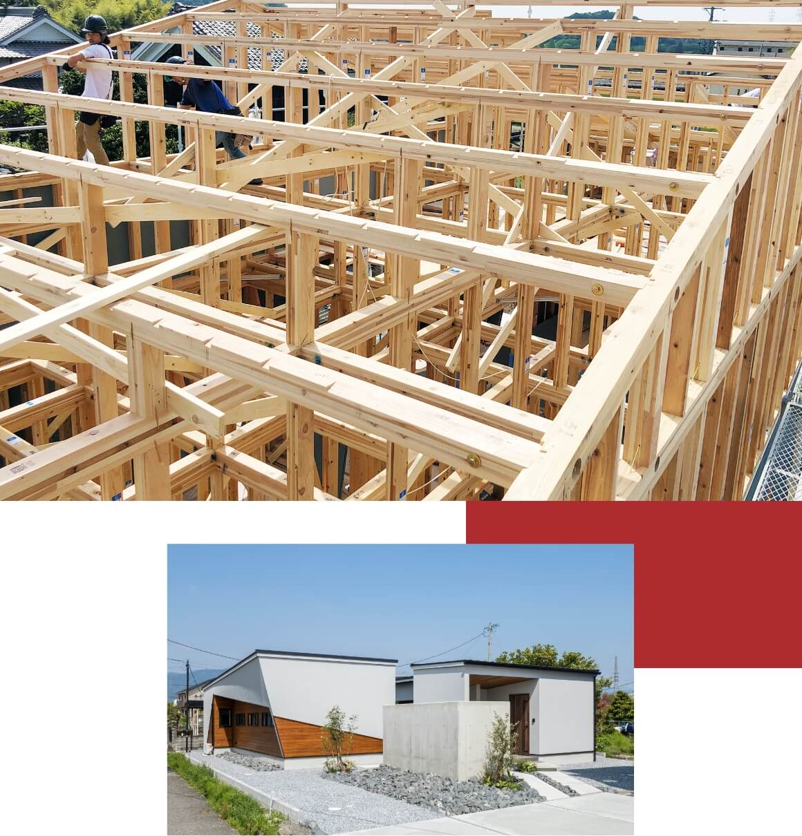 森住建の施工のようすと住宅の組写真