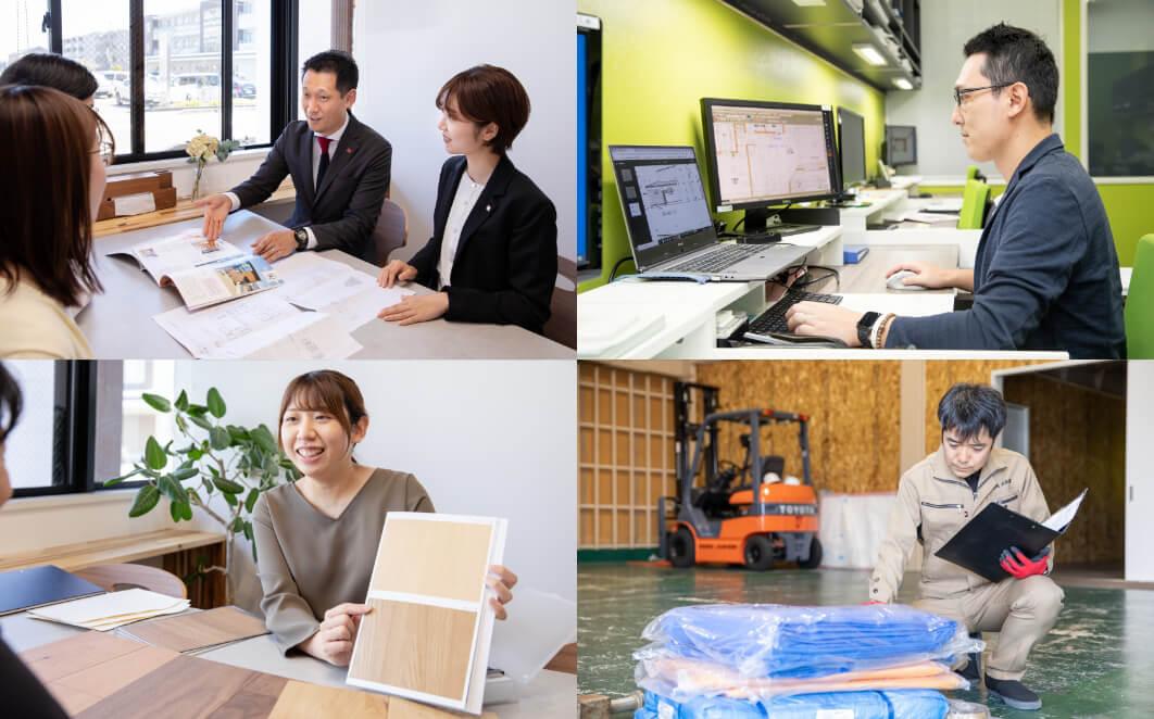 森住建の営業、設計、コーディネーター、工務スタッフの組写真